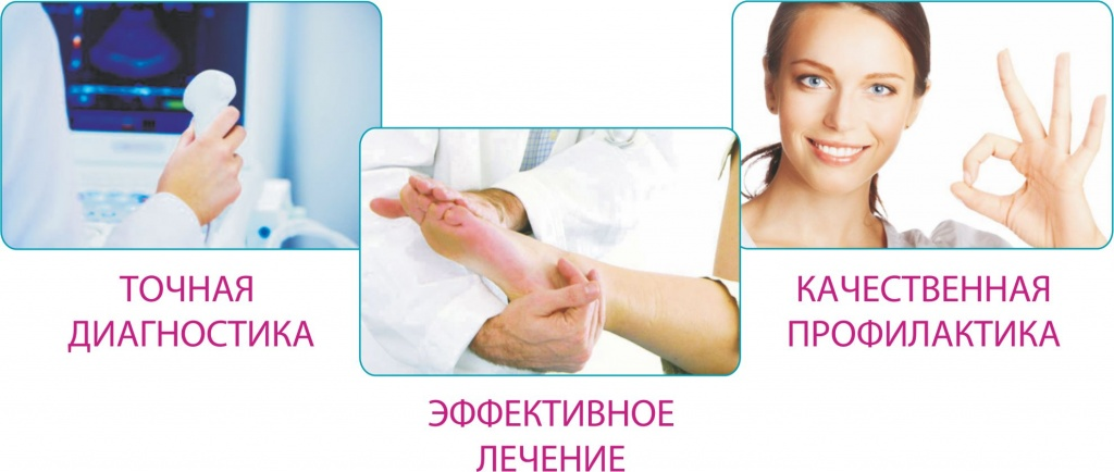 Юлиана клиника нижний новгород
